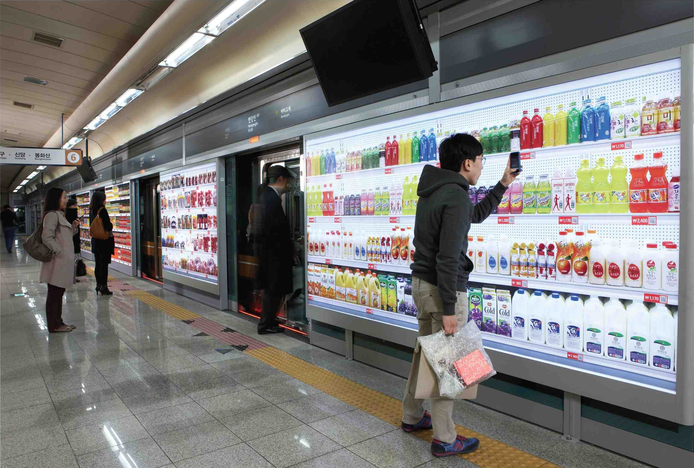 QR Code Marketing for Tesco on the Underground in Korea